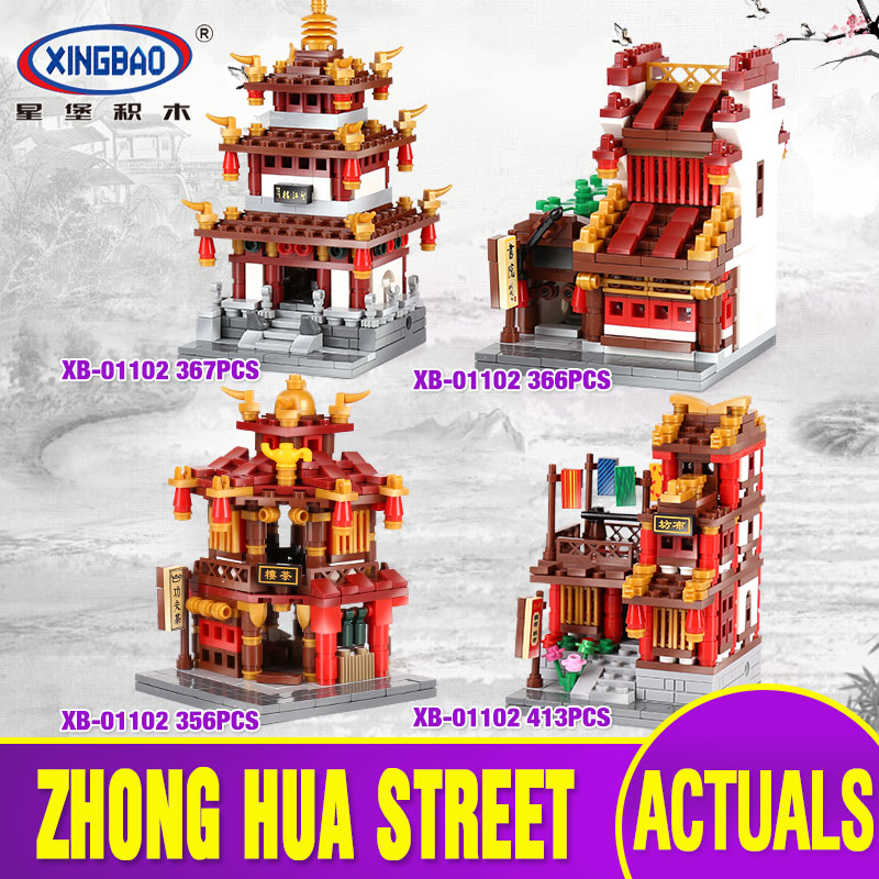 XingBao 01102 1502Pcs Genuine Zhong Hua Street Series The Teahouse Library Cloth House Wangjiang Tower Set Building Blocks Brick xingbao 01102 new zhong hua street series the teahouse library cloth house wangjiang tower set building blocks brick christmas