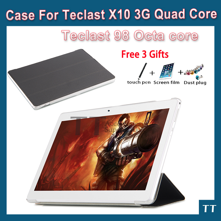 For Teclast 98 octa core case High quality Stand Pu Leather Case For Teclast X10 quad core/98 octa core 10.1 + Screen Protector fashion 2 fold folio pu leather stand cover case for teclast x10 quad core 98 octa core 10 1inch tablet pc