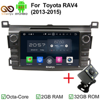 2GB RAM Android 6 0 1 Octa Core 1024 600 HD Car DVD Player Fit Toyota
