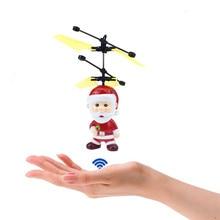 Электрический инфракрасный сенсор летающий шар Рождество Санта Клаус вертолет светодиодный свет заряжаемые игрушки Рождественский подарок#40