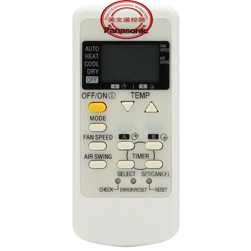 NEW General FIT Panasonic Air Conditioner A75C3078 remote control 10PCS universal 1 5 lcd air conditioner a c remote control controller white 2 x aaa