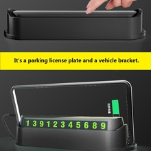 Temporary Parking Card, Telephone Number, Vehicle Mobile Phone Support, Navigation Frame, Aromatherapy