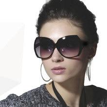 Chegada nova Marca Da Forma Do Vintage das Mulheres Óculos De Sol Das Mulheres anti-reflexivo Retro Feminino Óculos de Sol para Senhora tamanho grande atacado(China (Mainland))