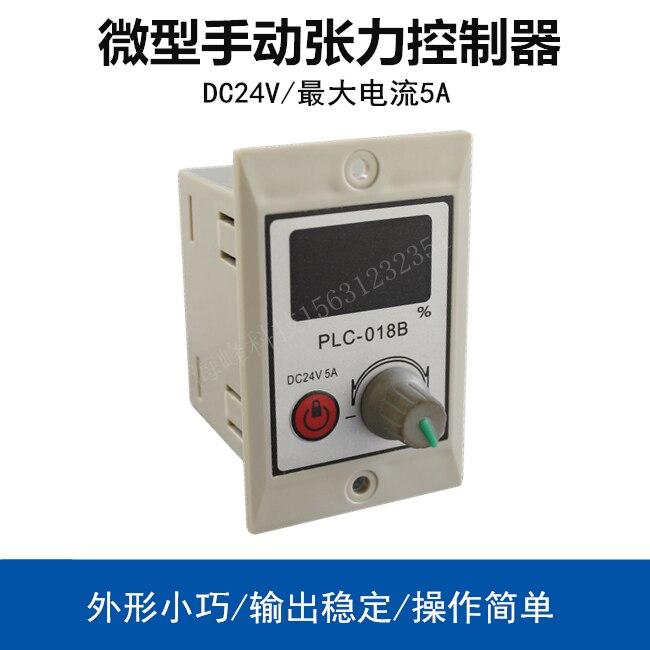 Micro Tension Controller PLC 018B Magnetic Powder Controller Manual Tension Controller