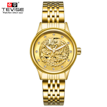 TEVISE Automatic Mechanical Watches Women