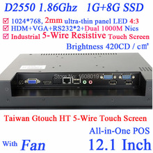All IN ONE PC 12 inch LED industrial touch screen embeded computer with 5 wire Gtouch dual nics Intel D2550 2mm ultra thin panel