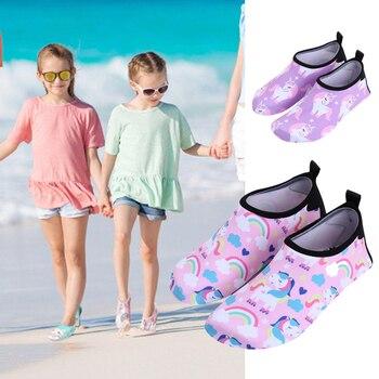 Unicorn Kids Beach Slippers