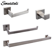 Bathroom Hardware Set Brushed Steel Robe Hook Towel Rail Bar Shelf Tissue Paper Holder Toothbrush Holder Bathroom Accessories стоимость