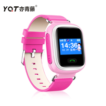 YQT Colorful GPS Q60 Smart Watch Wristwatch GPS/GSM SOS Call Location Finder Locator Device Tracker Kid Safe Anti Lost Monitor
