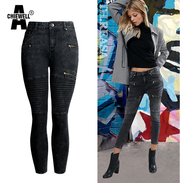 Achiwell Spring Fashion Women motorcycle Jeans High Waist High Stretch Zipper Skinny Ankle Length Women Denim Jeans