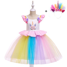 2019 Free Hair+ Girls Unicorn Tutu Dress Rainbow Princess Kids Party Birthday 4-12Y Pony Cosplay Costume