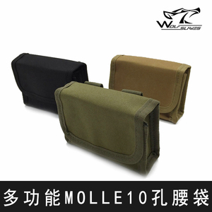 Molle Bullet Pouch 10 Holes Ma