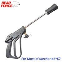 Мойка высокого давления автомобиля шайба пистолет для распыления воды пистолет для большинства Karcher K-series мойка высокого давления
