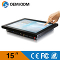 15 inch Fanless pc all in one computer panel pc touch screen 1024x768 Inter j1900 1.99GHz 2GB RAM 32G DDR3