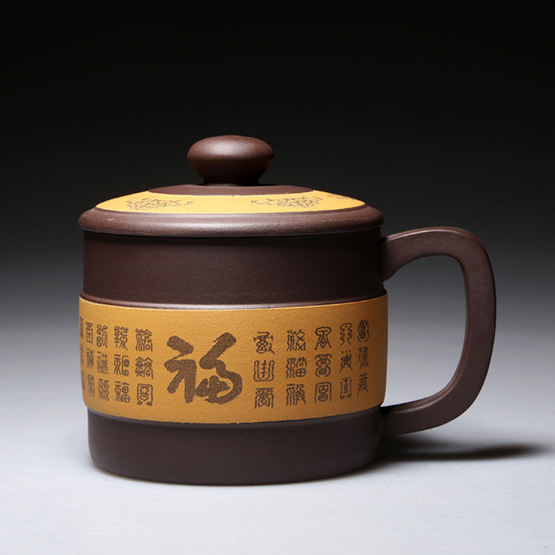 authentic yixing zisha cup handmade office cups with handle lid Chinese blessing words lucky mug purple