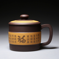 authentic yixing zisha cup handmade office cups with handle lid Chinese blessing words lucky mug purple grit cup of tea on sales