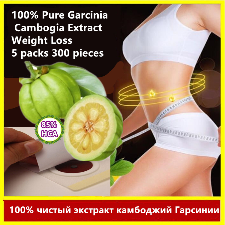 5 Packs 300 Tablets Nature Fast Weight lost Products Burning Fat 100 Pure garcinia cambogia extract