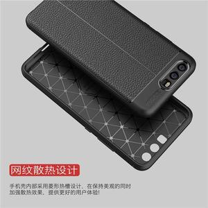 """Image 2 - Mokoemi Fashion Lichee Pattern Shock Proof Soft 5.1""""For Huawei P10 Case For Huawei P10 Plus Cell Phone Case Cover"""