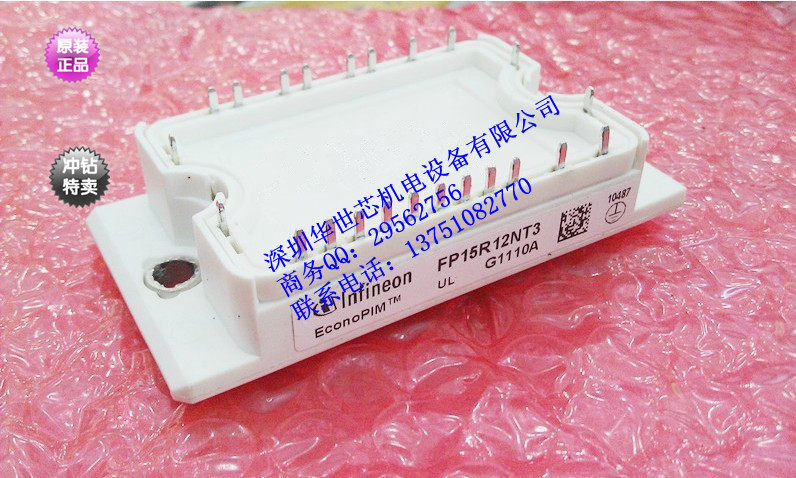 Germany authentic FP10R12NT3 FP15R12NT3 module--SZHSX