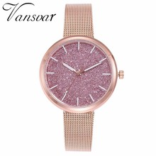 Drop Shipping Fashion Women Romantic Starry Sky Wrist Watch Casual Rose Gold Steel Mesh Belt Rhinestone Watch Relogio Feminino