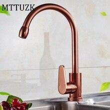 MTTUZK Бесплатная доставка Лучшее качество Пространство алюминия бассейна кран и полированной golden rose кухонная раковина кран горячей и холодной водопроводной воды