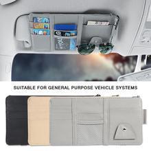 Универсальный автомобильный Органайзер с козырьком, сумка для хранения, футляр для карт, очков, автомобильные аксессуары, многофункциональное хранилище с козырьком