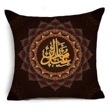 Ид Мубарак Декор Печатный Чехол на подушку Рамадан Украшение Ислам Белье Наволочки накидки Рамадан