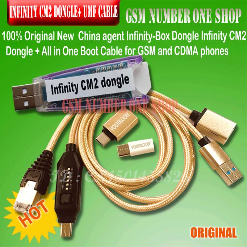 China agent Infinity Box Dongle Infinity CM2 Box Dongle all in one boot cable for GSM