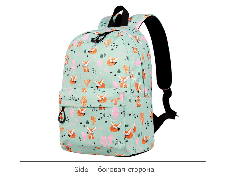 WINNER Fox Pattern Printing Backpack Female Travel Daily Laptop Student School Backpack Water  Repellent For Teenagers Mochila 2018 (9)