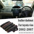 For Toyota vios 2002...