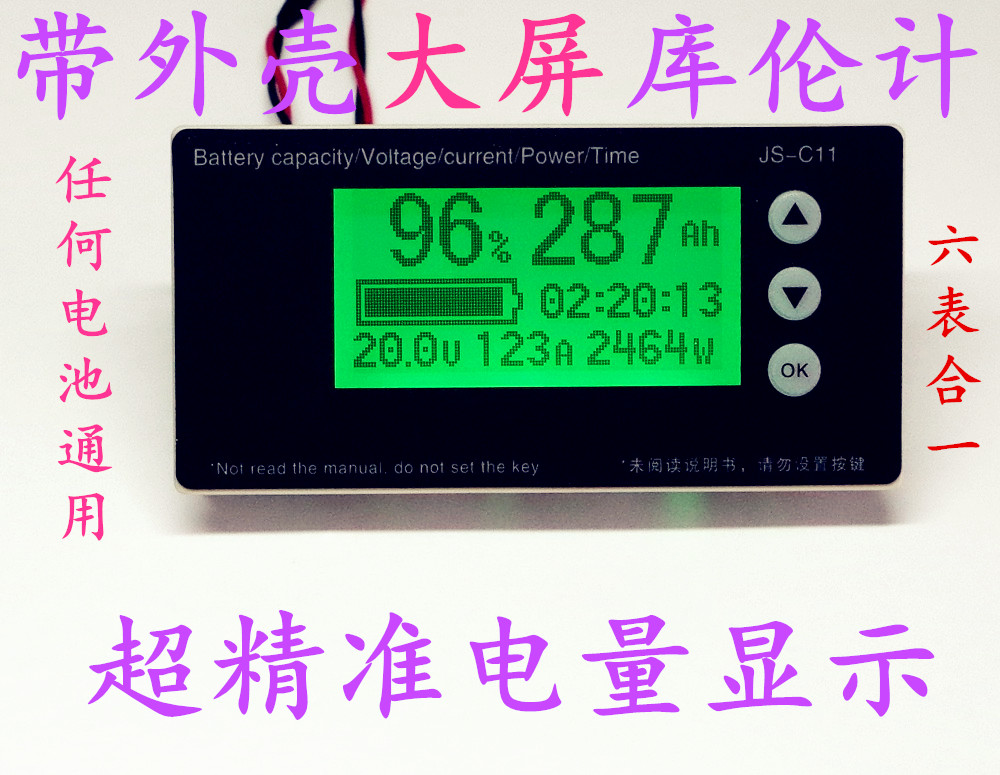 Kulun lithium iron phosphate lithium battery capacity indicator LiFePO4 capacity JS-C11 30A shell 10-100V 1s 3 2v lithium iron phosphate battery protection board 5a for 18650 polymer battery charging module