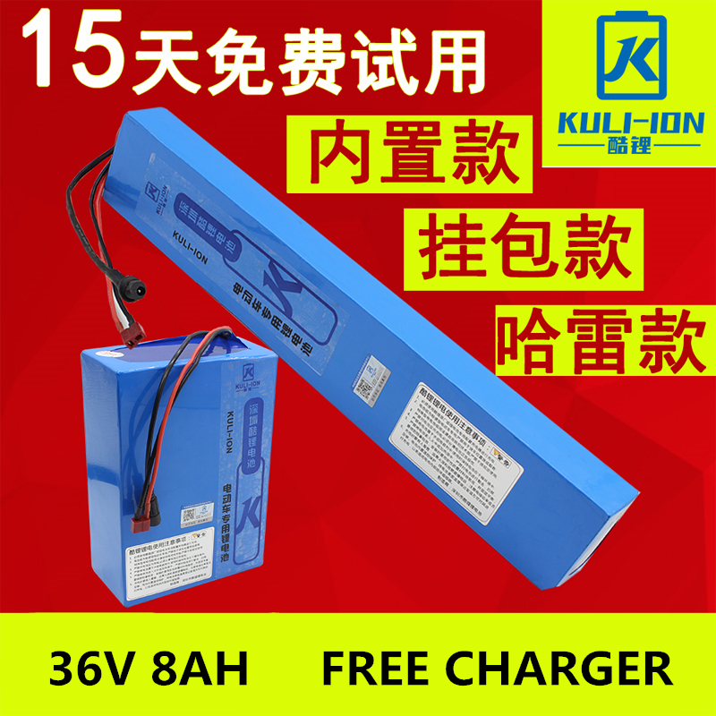 36V 8AH Lithium ion Li-ion Rechargeable battery for electric bikes and 36V Power bank (FREE charger) 5pcs lithium ion 3000mah replacement rechargeable power tool battery for bosch 36v 2 607 336 003 bat810 bat836 bat840 36 volt