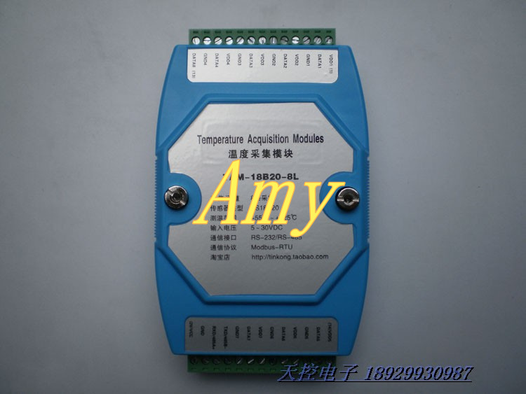 TAM-18B20-8L multi-channel temperature acquisition module DS18B20 temperature acquisition transmitter can be connected to PLC