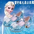 Girls Chaussure Fille Princesse Sandals Children High Heel Shoes Cartoon Glass Slipper Chaussures Ballerine Fille For 3-12 Years
