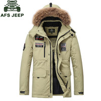 M 3XL Plus Size 2016 Autumn Winter Straight Men White Duck Down Jackets And Coat Fake