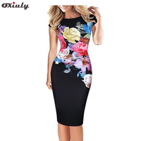 Womens Elegant Floral Printed Ruched Ruffle Party Wear Special Occasion Bridesmaid Mother of Bride Evening Fit Pencil Dress