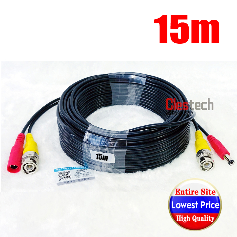15m Video+power Cord HD All Copper Security Camera Wires For CCTV DVR AHD Extension Extension With BNC+DC 2in1 Two In On Cable