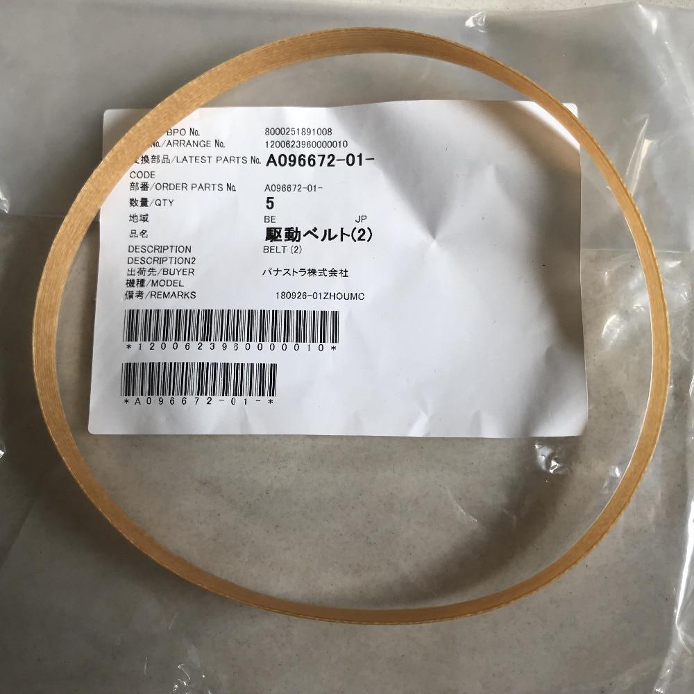 Brand New Original Noritsu Belt A078151/A078151-01 LIGHT-TIGHT RUBBER (15) A096672/A096672-01 FOR USE ON QSS35 SERIES minilabsBrand New Original Noritsu Belt A078151/A078151-01 LIGHT-TIGHT RUBBER (15) A096672/A096672-01 FOR USE ON QSS35 SERIES minilabs