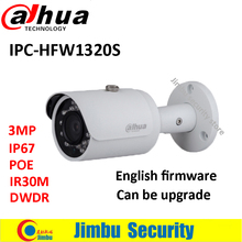 DAHUA 3MP IP Bullet Camera 1080P support poe function waterproof IP67 IPC-HFW1320S HFW1320S security CCTV camera