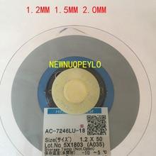 Дата активированное углеродное волокно AC-7246LU-18 лента для ЖК-дисплей Экран ремонт 1,2/1,5/2,0 мм* 10 м/25 м/50 m,, ЖК-дисплей Анизотропная проводящая активированное углеродное волокно пленка