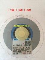 새로운 날짜 ACF AC-7246LU-18 테이프 LCD 화면 수리 1.2/1.5/2.0mm * 10m/25m/50m 원래 LCD 이방성 전도성 ACF 필름