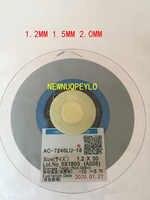 Nova data acf AC-7246LU-18 fita para o reparo da tela lcd 1.2/1.5/2.0mm * 10 m/25 m/50 m original lcd filme acf condutivo