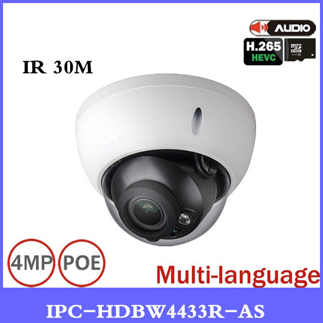 DH Original 4MP CCTV IP Camera IPC-HDBW4433R-AS Support IK10 IP67 Audio and Alarm PoE Camera With IR Range 30m Free shipping dahua 4mp cctv ip camera ipc hdbw4433r as support ik10 ip67 audio and alarm poe camera with ir range 30m