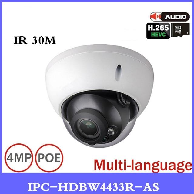 DH Original 4MP CCTV IP Camera IPC-HDBW4433R-AS Support IK10 IP67 Audio and Alarm PoE Camera With IR Range 30m Free shipping dahua 4mp cctv ip camera ipc hdbw4433r as support ik10 ip67 audio and alarm poe camera with ir range 30m