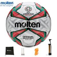 2019 Molten Soccer Ball Official Size 4 Size 5 Football Ball Match Sports Training Football League Balls futbol bola de futebol