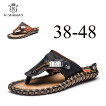 Brand 2018 New Men Flip Flops Genuine Leather Men Slippers Summer Beach Sandals Shoes For Man Flat Heels Male Slides Big Size 48