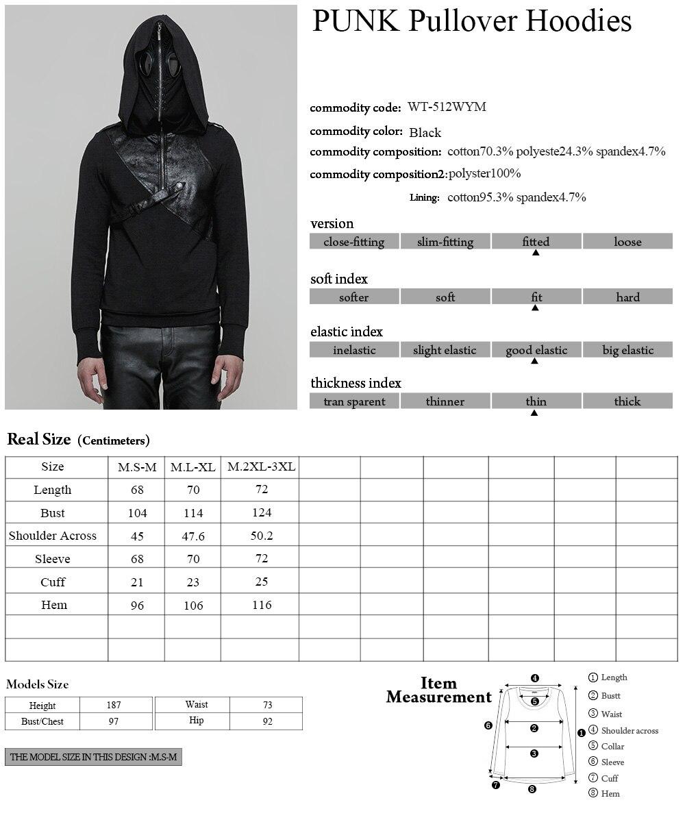 Мужские толстовки в стиле Панк Rave, куртки и пальто, Модный пуловер в стиле панк, Черная мужская повседневная куртка с капюшоном в стиле хип хоп, уличная одежда - 6