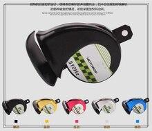 High quality DC12V,30W car motorcycle electric bicycle snail tweeter,speaker,horn,waterproof