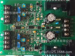 ET-PF-D24/48-4010-V Pressure Flow PQ Valve Double Hydraulic Proportional Valve Board