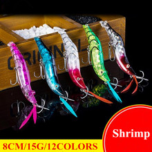 Купить с кэшбэком Fishing Lures 8CM 15g Shrimp Crystal Fishing Lures 3D Eyes Bait Crankbait Wobblers Isca Poper Pesca Japan fishing tackle
